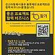 https://www.blockchainhub.kr/data/editor/1907/thumb-020f53641318e26bbc95869c533a9227_1564542439_1885_80x80.jpg